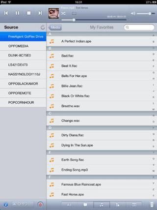Oppo Media Control HD